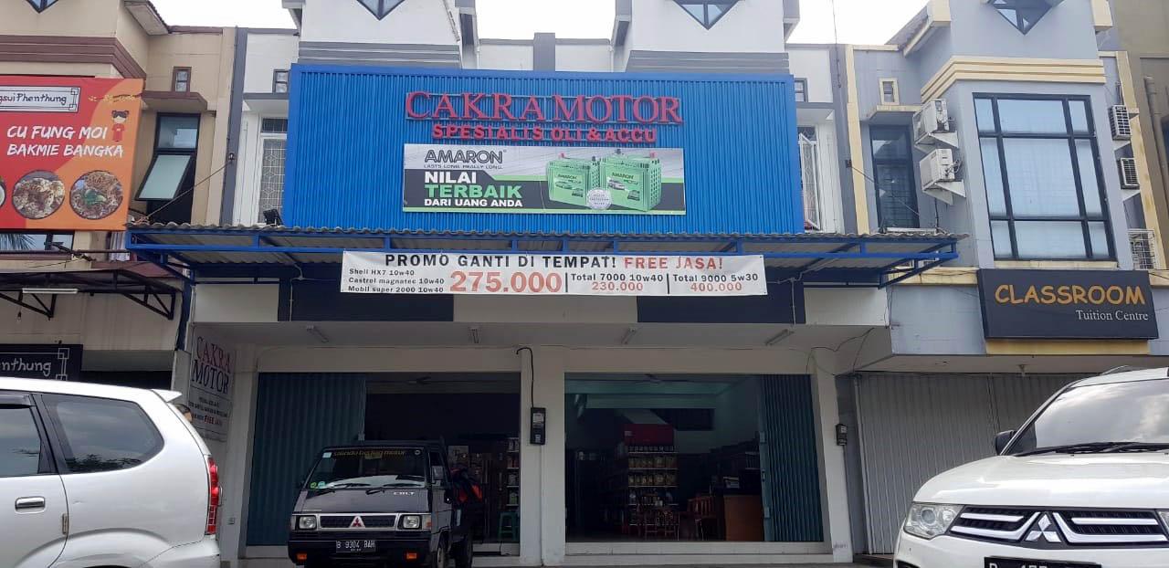Jual Aki Mobil Tangerang