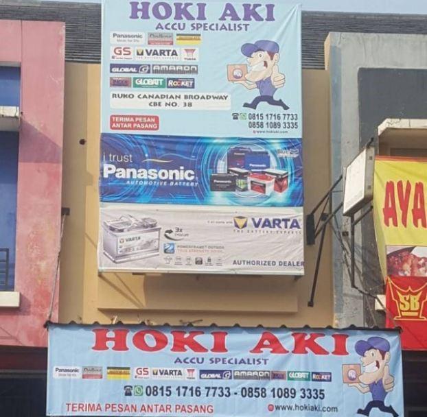 Toko Aki Mobil BSD Kota Tangerang 2