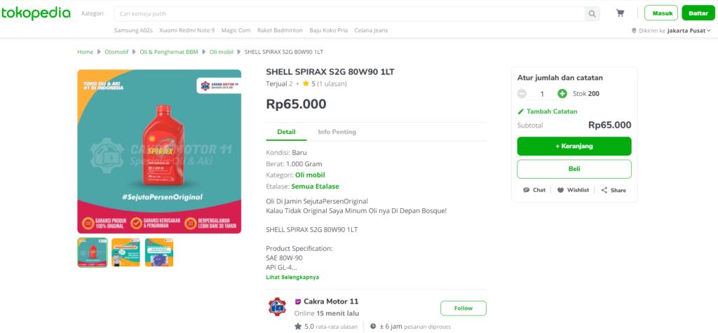 SHELL SPIRAX S2G 80W90 1LT